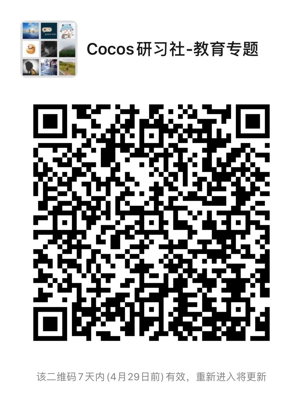 WechatIMG548